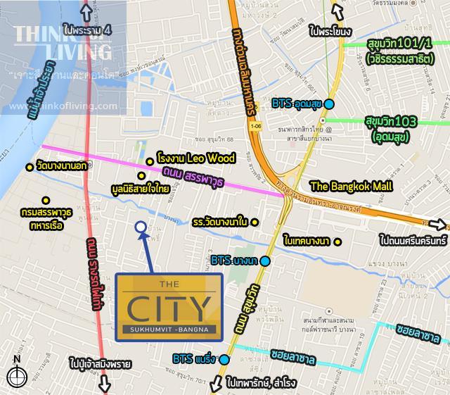 TheCityสุขุมวิท-บางนา_Map_Area