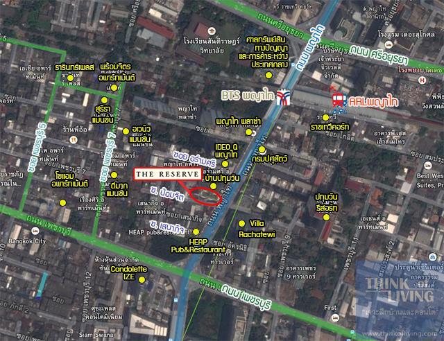TheReserveพญาไท_Map_Area2