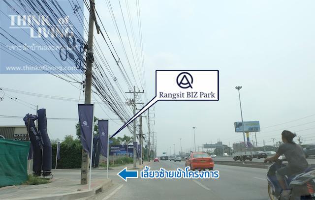 bizzpark 68 copy_C