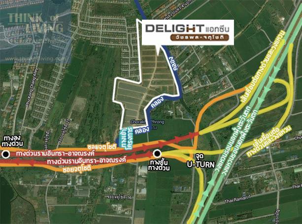 delight highway x