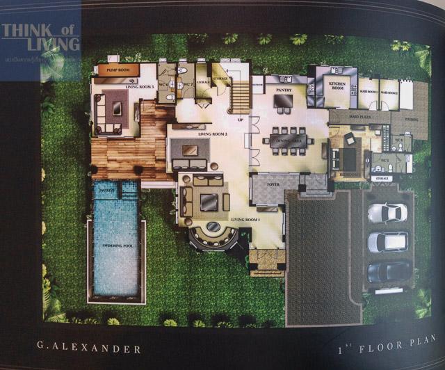 Granada House Plans-1