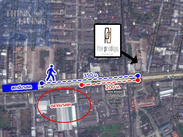 ProdigyPKS62_Map_MRT