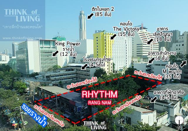 aarhythm rangnam 23_cover