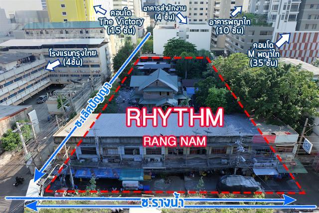 rhythm rangnam 26_C