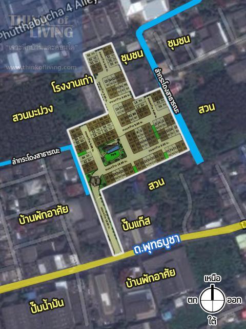 บริเวณโดยรอบบ้านกลางเมืองพระราม2