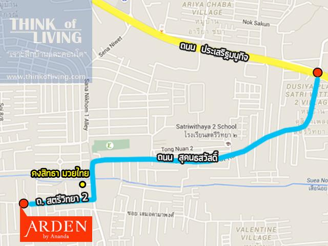Arden Ladprao71_Route3