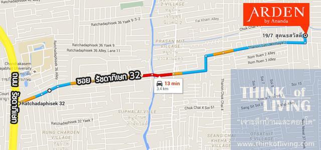Arden Ladprao71_Route4