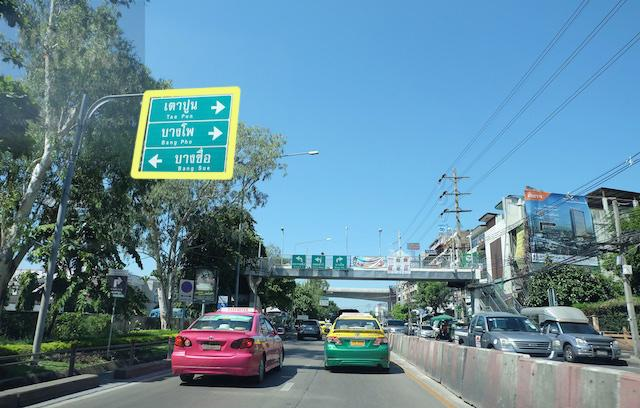 chewathai-location-14