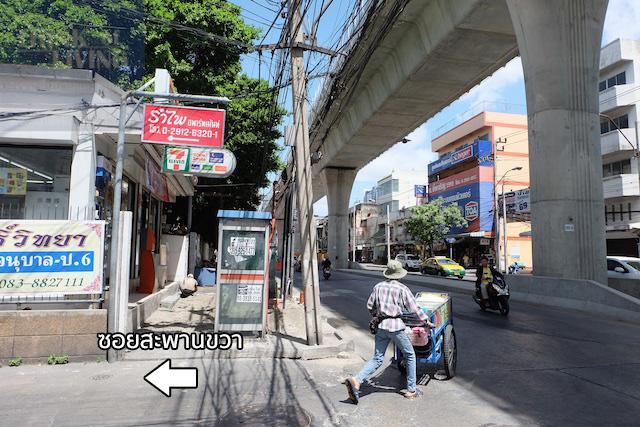 chewathai-location-38 copy