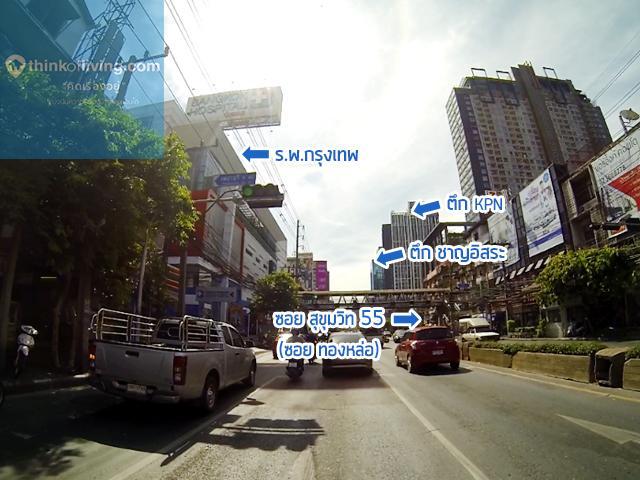 The Connect pattanakarn การเดินทาง (7)_1