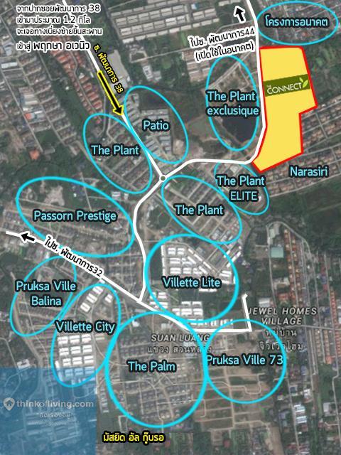 The Connect pattanakarn-รวมหมู่บ้าน_2