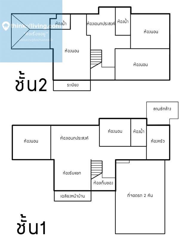 h large floorplan