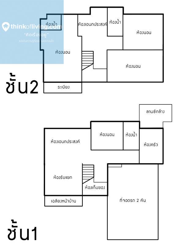 h medium floorplan