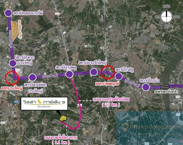 แผนที่สถานีรถไฟฟ้า