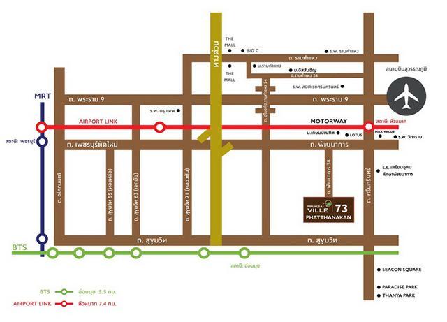 แผนที่-ทาวน์โฮม-พฤกษาวิลล์-73-พัฒนาการ