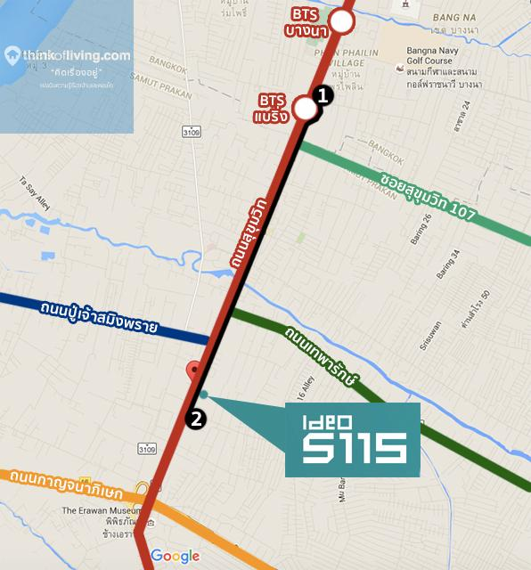 03 route s115