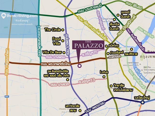 The Palazzo จรัญ สถานที่สำคัญ