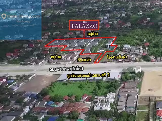 The Palazzo จรัญ Birdeyeview