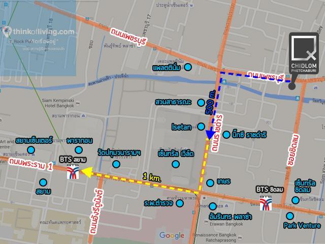 m 8- by walk siam