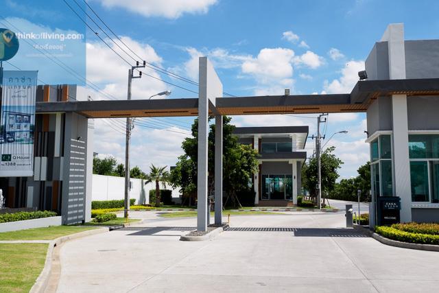 Casa Grand สายไหม - Project-5