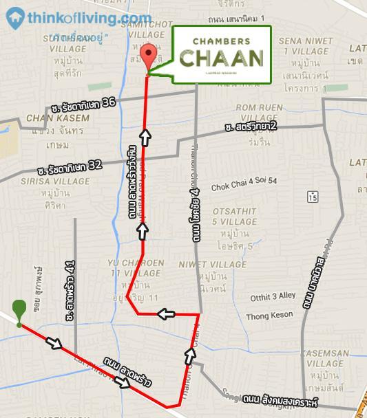 Chambers Chaan เส้นทาง