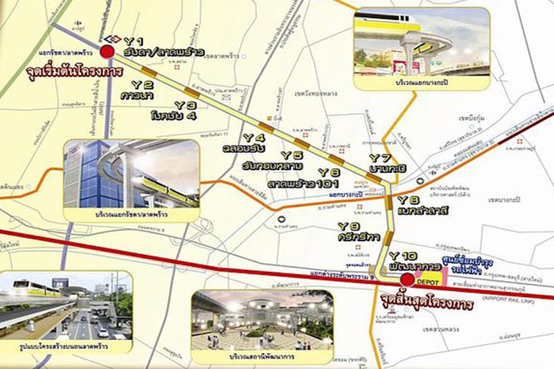 Chambers Chaan MAP รถไฟฟ้า
