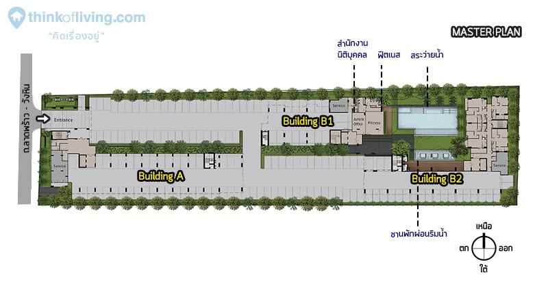 Chambers Chaan Masterplan