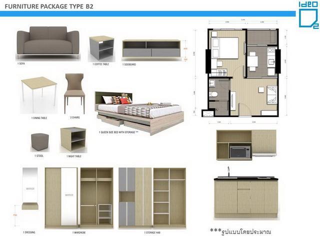Ideo o2_Furniture (1)
