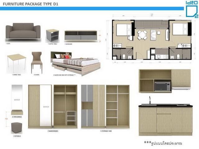 Ideo o2_Furniture (2)