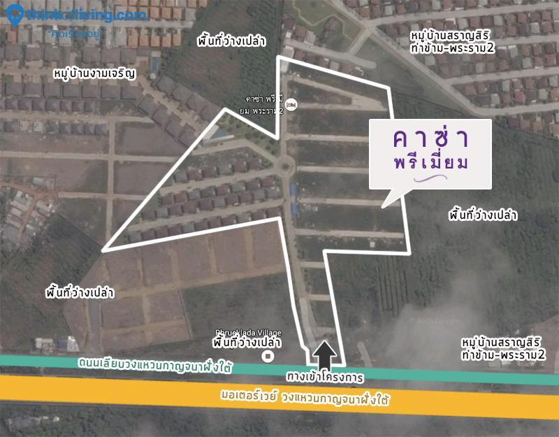 MAP surrounding