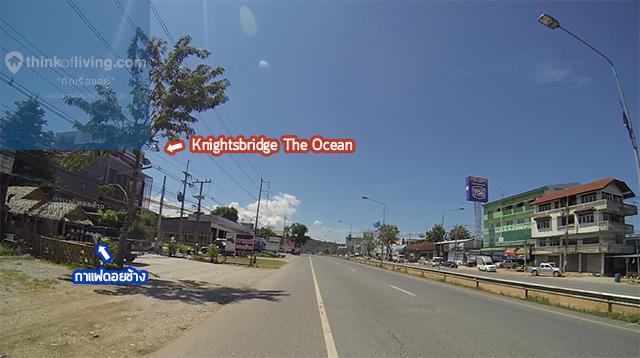 knigthsbridge ocean 2