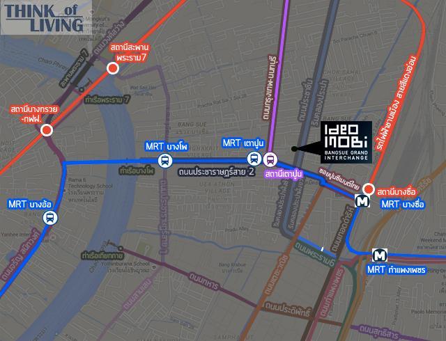 MAP Ideo Mobi Bangsue_รถไฟฟ้า