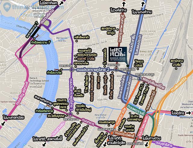 MAP Ideo Mobi Bangsue_สถานที่