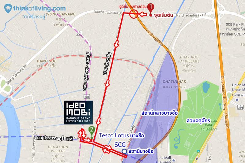 MAP Ideo Mobi Grand Interchang_การเดินทาง