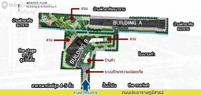 floorplan 0 master edited