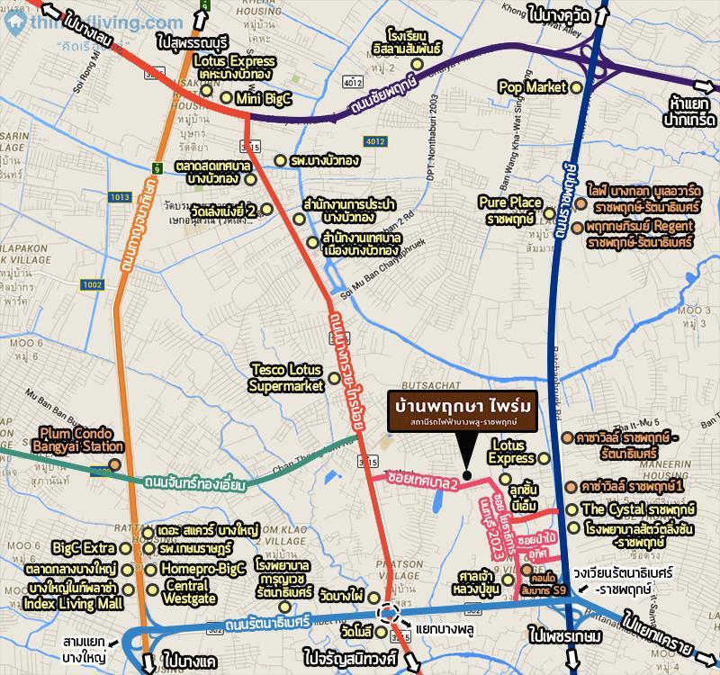 Map pruksa pk สถานที่