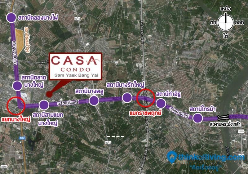 map รถไฟฟ้า
