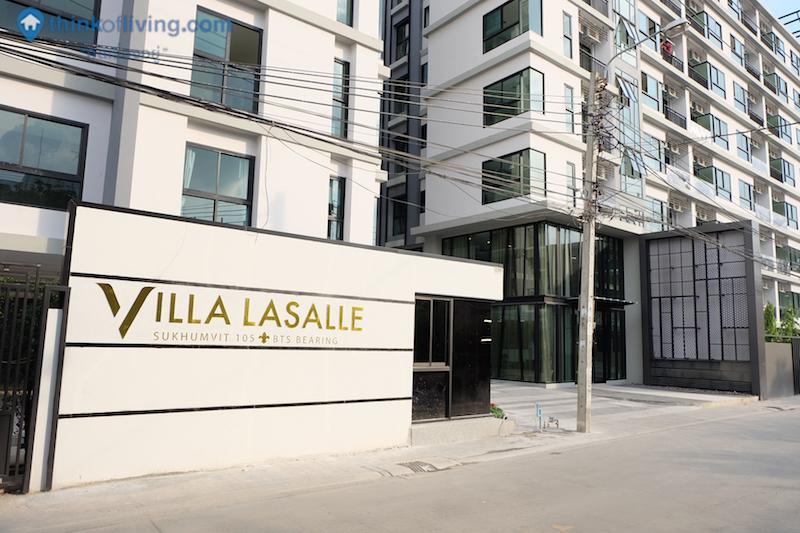Villa ลาซาล (4)