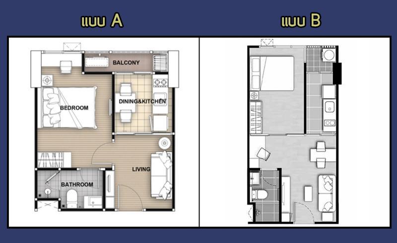 เปรียบเทียบห้อง02