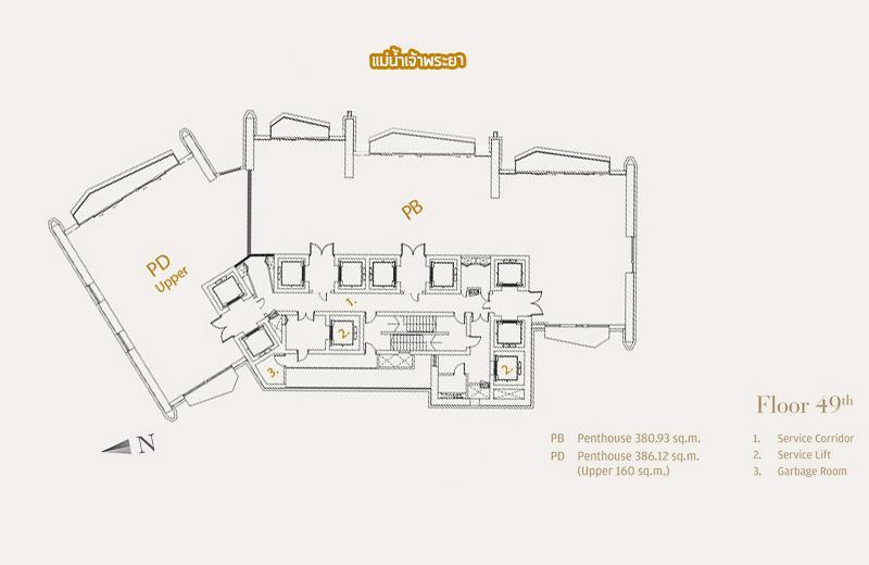 Mandarin_Plan-7_2