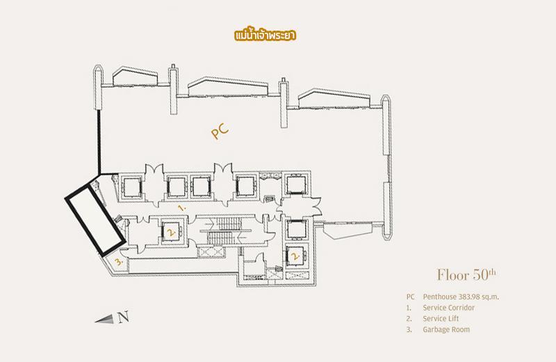 Mandarin_Plan-8_2