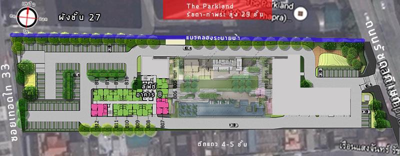 R:CD-CondominiumCD13-16-U Condo Tahpra7-WD-Working DrawingC