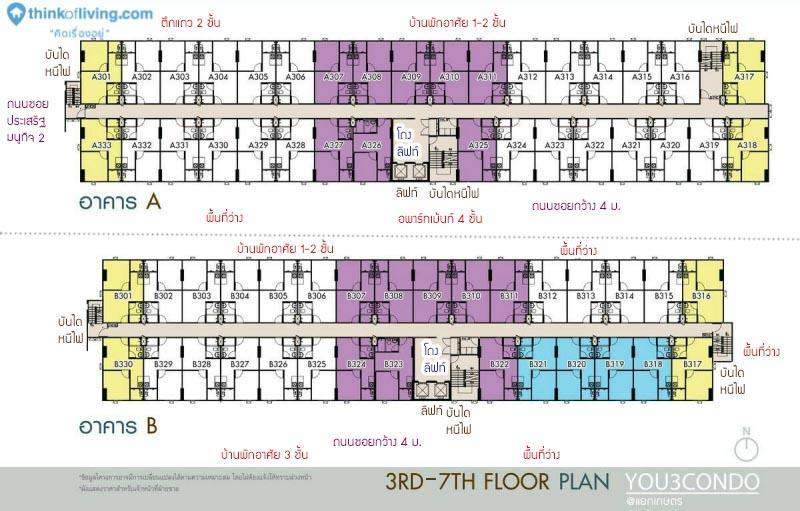 Floor 3-7
