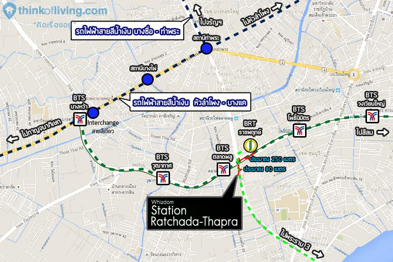 Whizdom รัชดา แผนที่รถไฟฟ้า