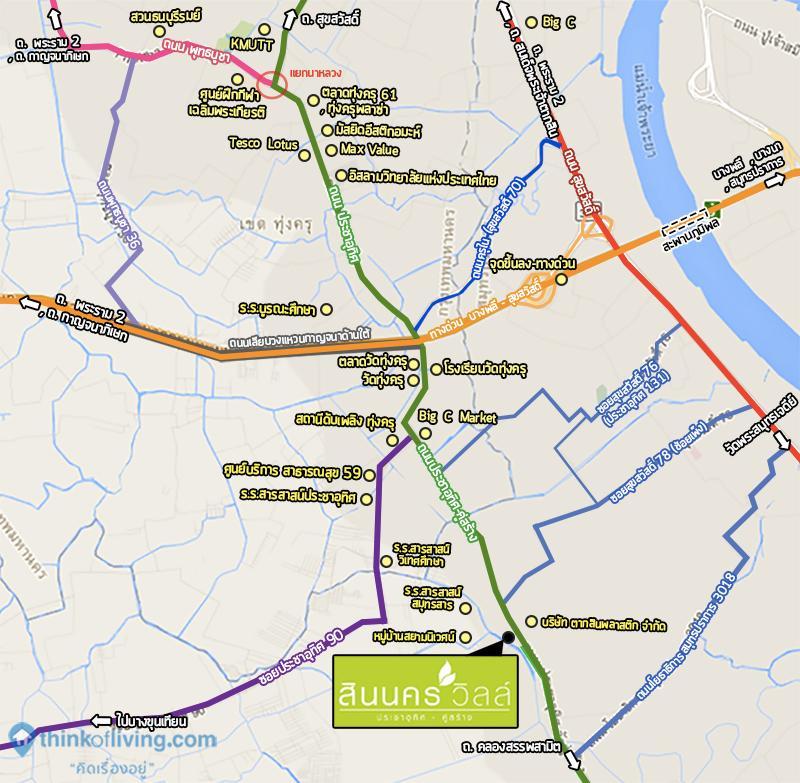 map สินนคร