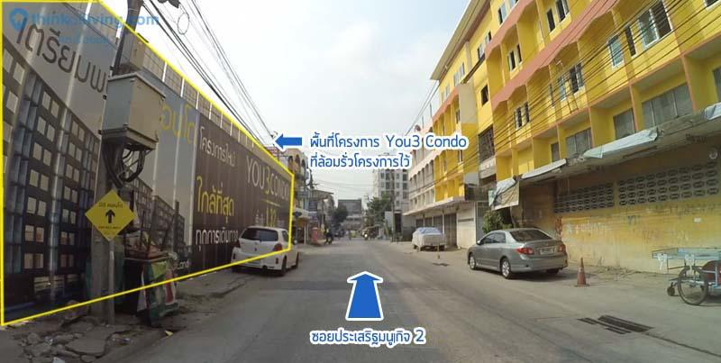 road 7