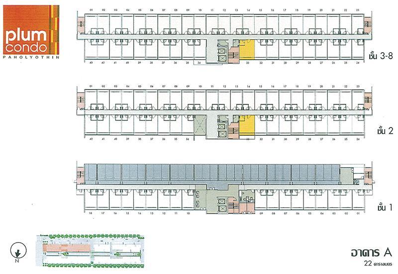Floorplan_F1245