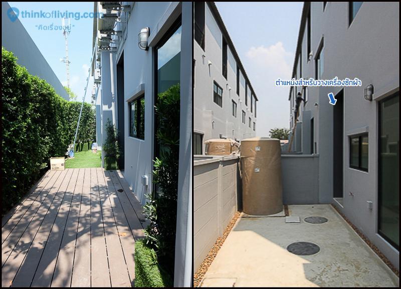 บ้านกลางเมือง-route-2-of-2 copy