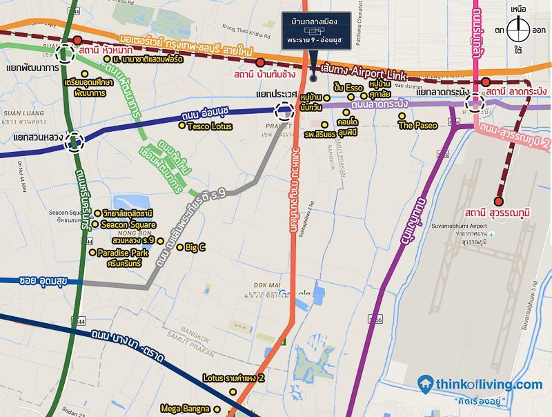 บ้านกลางเมือง route (2 of 7)