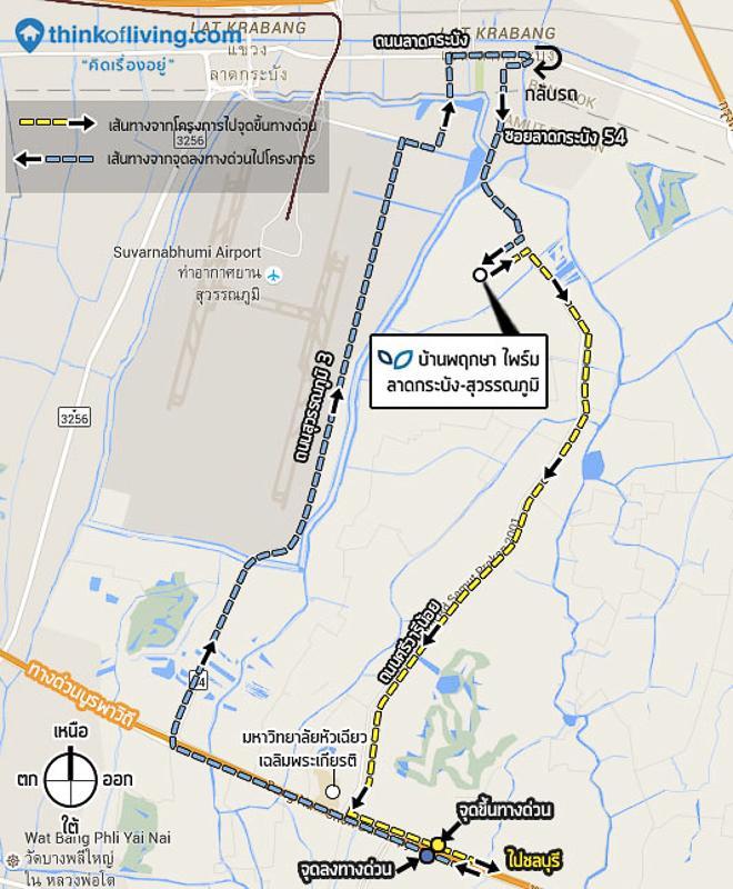 บ้านพฤกษา map edit (2 of 2)